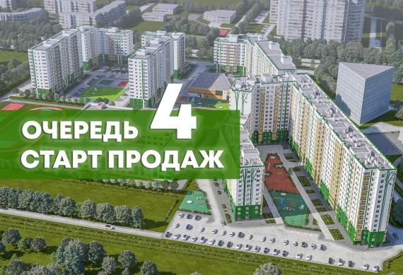 4-я очередь ЖК Мичуринский