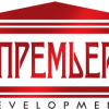 Блог компании Премьер Девелопмент