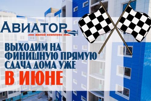 Успейте купить квартиру по привлекательным ценам! Двушка 68 кв м за 2,47 млн.руб.