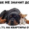 Скидка 7% на квартиры от 100 м2 от Тверьагрострой в доме на ул 1-ая Трусова 2