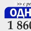 Однушка с ремонтом по выгодной цене 1860000 руб в ЖК Волга Лайф!