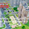 3 квартиры со скидкой 60 тысяч рублей от ЖК Иволга!